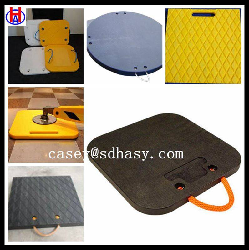 UHMWPE or HDPE engineering plastic crane outrigger pad  / ground protection mat