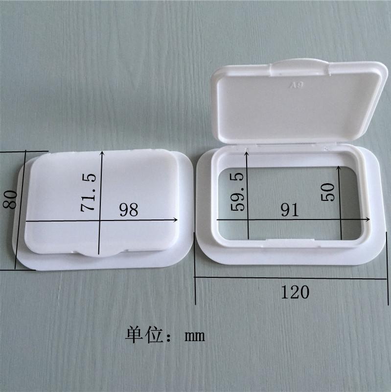 plastic lids for wet wipes