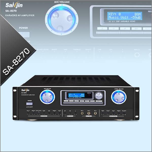 Professional Karaoke digital Power amplifier