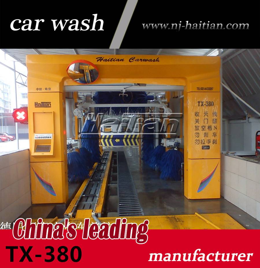 220v high pressure washer pump, car wash machine with hydraulic from Haitian