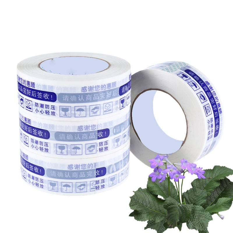 Yuanjinghe Custom Printed Packaging Tape Manufacturer
