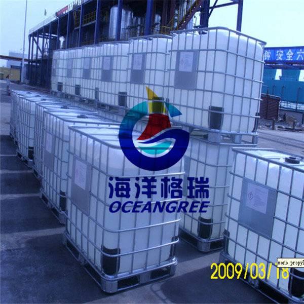 Lower price USP/Tech grade mono propylene glycol