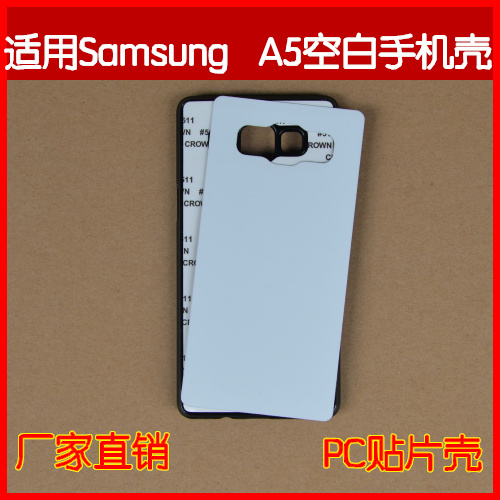 Best quality For Samsung A5 Blank sublimation 2D hard PC cell phone case with metal insert