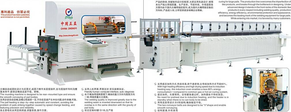 Zhengyi Tin Can Welder