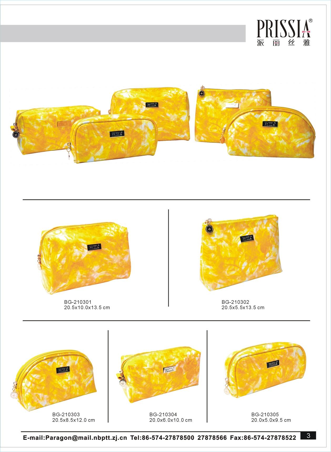 gloss cosmetic bag serial