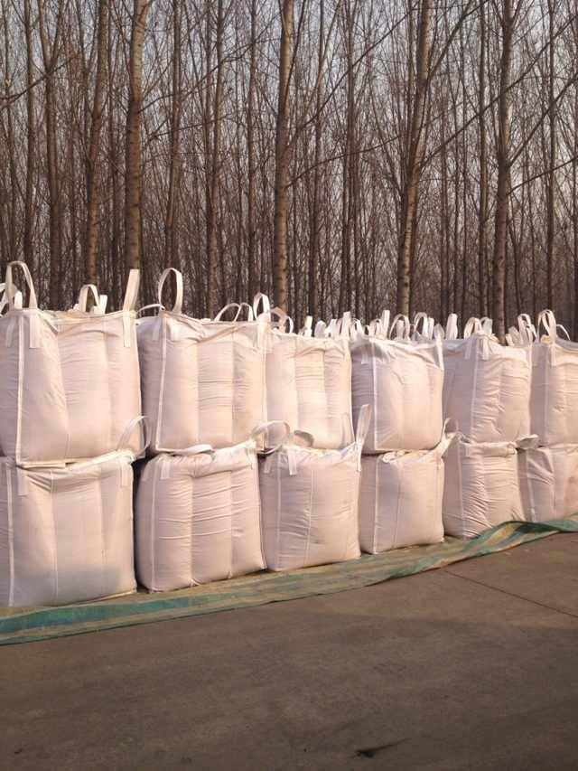 Polycarboxylate Superplasticizer (Powder for dry mix)