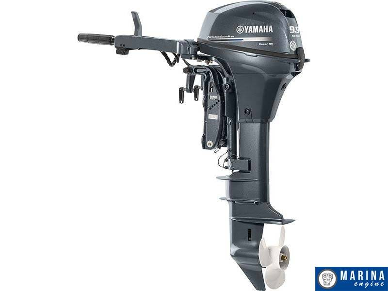 2016 Yamaha T9.9XPB High Thrust Outboard Motor
