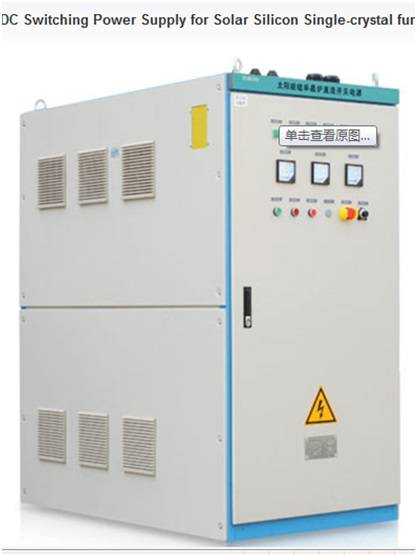 DC Switching Power Supply for Solar Silicon Single-crystal furnace