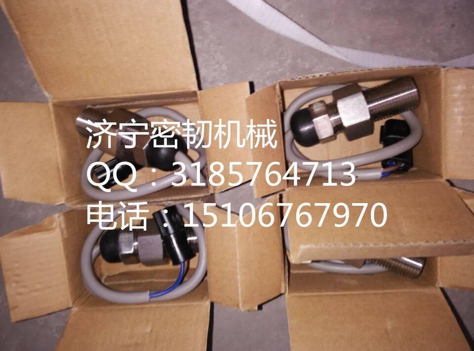 SE330 water temperature sensor 230-92-07000