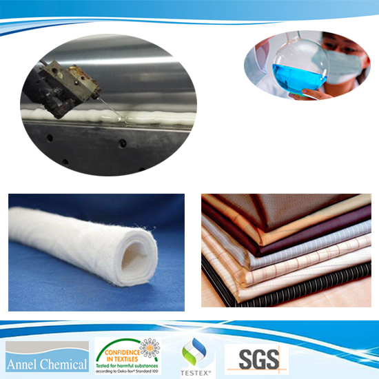 PUR Hot Melt Adhesive Glue NEL-1018 for laminating textile fabric to foam, textile fabrics, bra cup