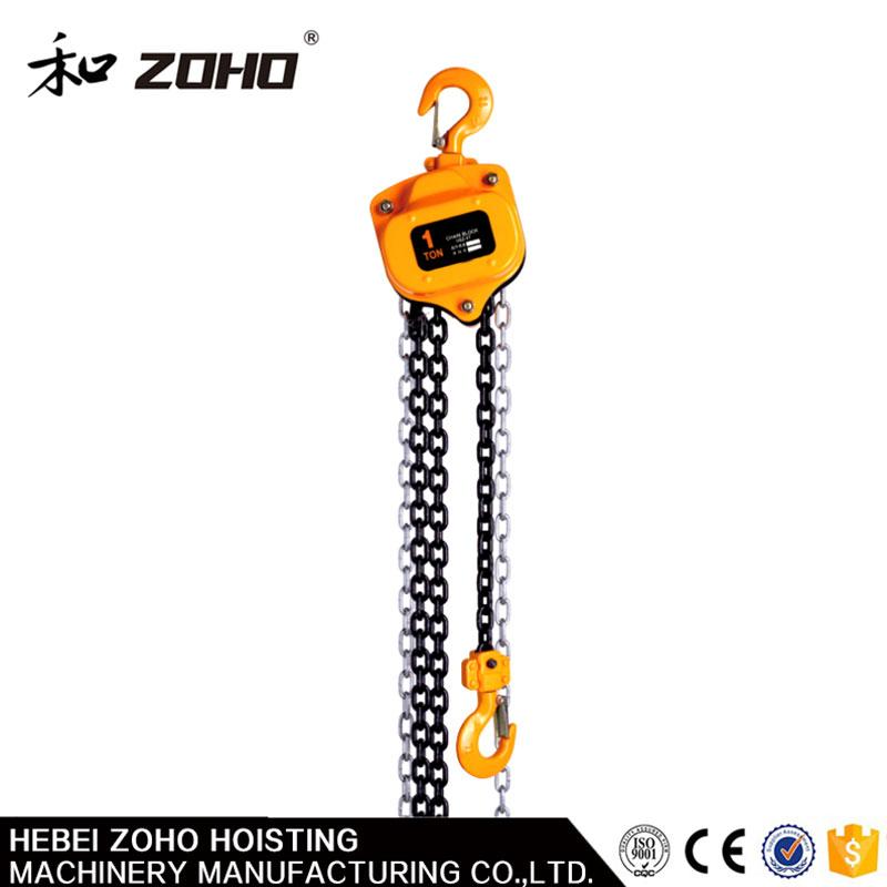 Chain Blocks HS-VT