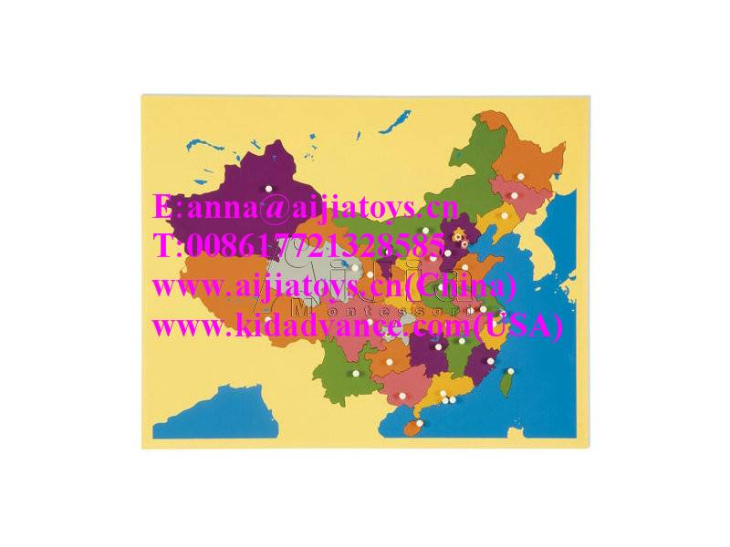 montessori Puzzle Map of China,montessori materials