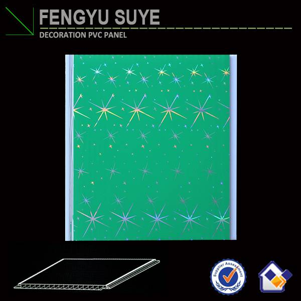 lowest price pvc ceiling panel for house