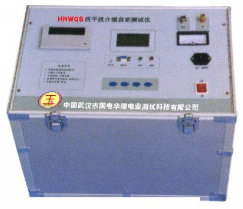 HRWGS Type Automatic Test Equipment for Anti-Jamming Dielectric Loss