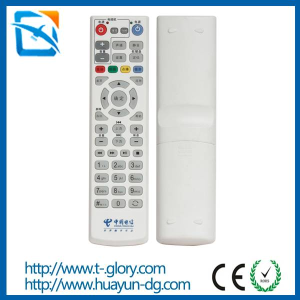 learning type universal control home appliance controller