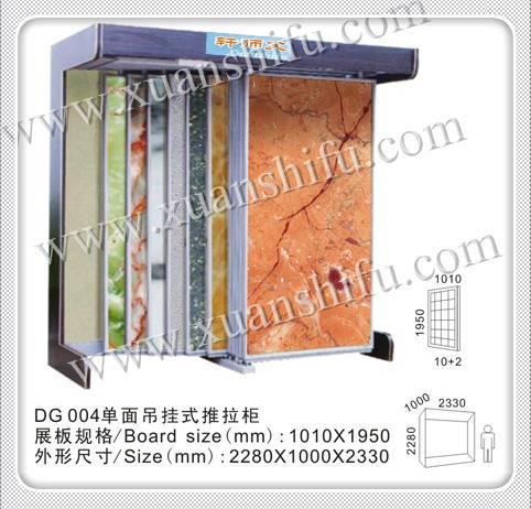 Single side hanging type tile sliding cabinet / ceramic tile sliding showroom for ceramic tiles