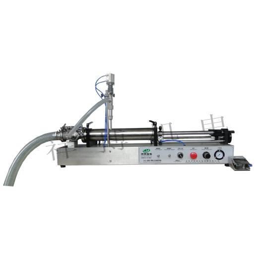 Semi-auto Filling Machine XBGZJ-250W