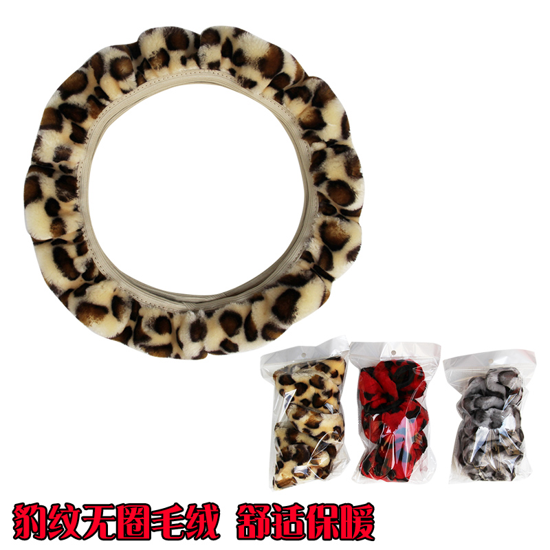 leopard print elastic car steering wheel covers without inner ring