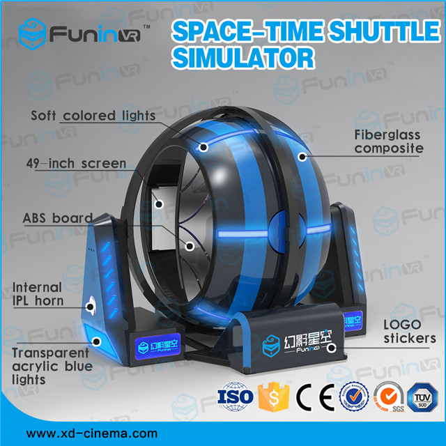 FunInVR Zhuoyuan Space-time Shuttle Simulator Virtual Reality for sale