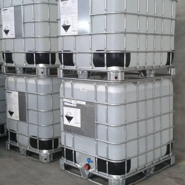 Silane Coupling Agent 3-Aminopropyltriethoxysilane KH-550 cas 919-30-2