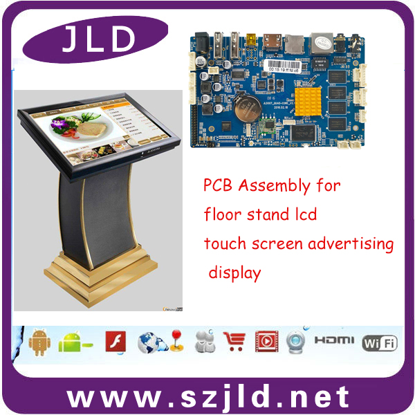 Factory custom android development board for digital signage kiosk with touch screen