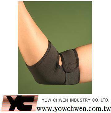 ELBOW SUPPORT / ELBOW Pad / Guard /Protective gear / sport safety /sport protection