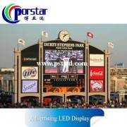 advertising outdoor full color p25 xxx video china led video display only sex picture high quality w