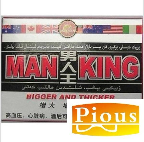 Man king sexual dysfunction treatment medicine with good effect on prostate diseases