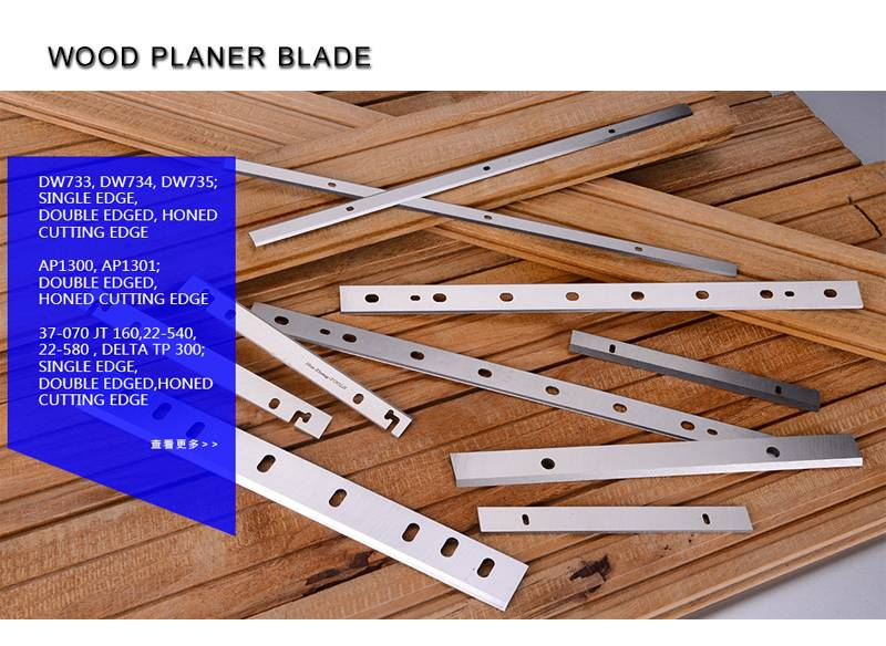 High Quality Wood Planer Blade from China Manufacturer