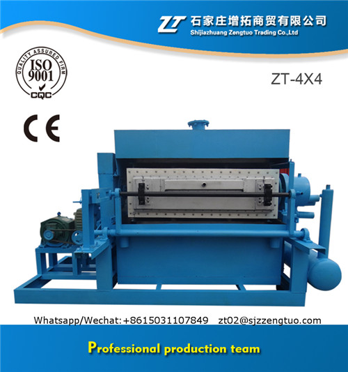 Paper pulp molding machine make 30 cavity egg tray