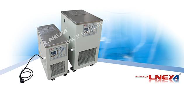 cooling circulator water chiller  FL-400