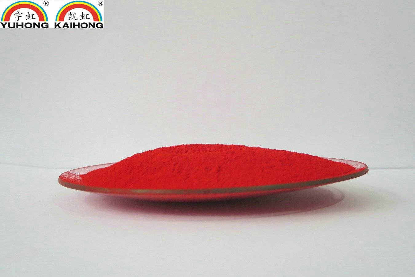Pigment Red 254 for Ink (packing ink) ,plastic(HDPE),paint ,Pigment Red 254, P. R. 254, YHR254.