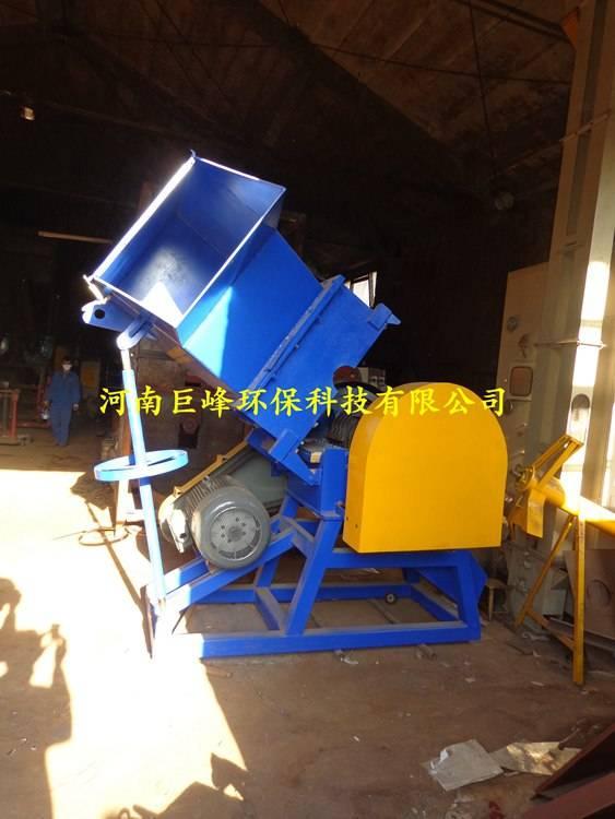 Panel Pulverizer / Aluminum-plastic Crusher