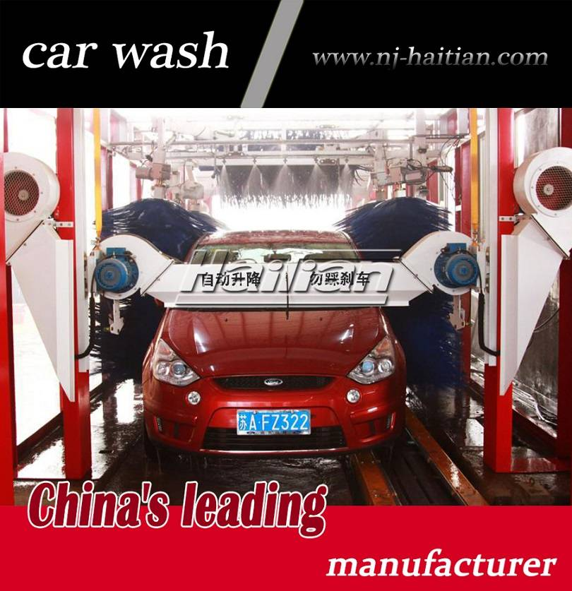 China Low Price Automatic tunnel Car Wash Machine with german technology