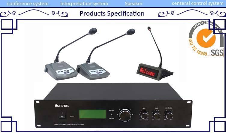 Suntron ACS4200M/ACS4200TCM Multifunction Conference System