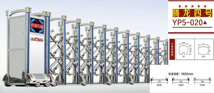 Advanced and High Technic Factory safety gate in best price Tamron IV
