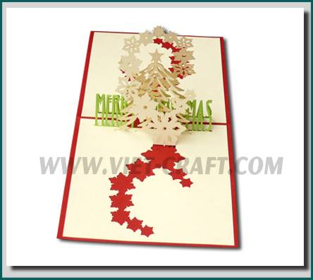 Pop up 3D greeting card