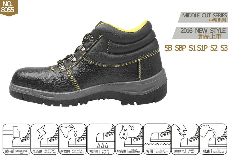 steel toe safety shoes for industrial 6 dollars No.8055