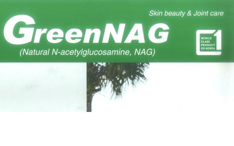 N-acetylglucosamine (NAG)