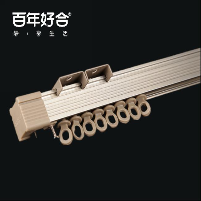 Aluminum Alloy curtain Track