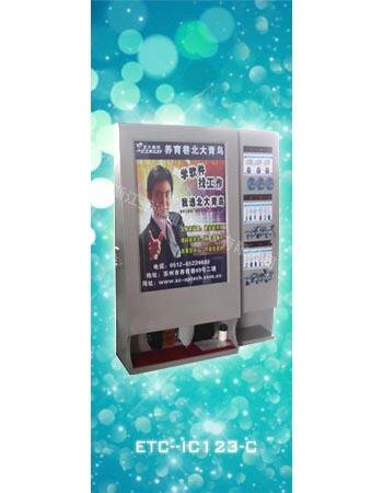 Free-standing mobile phone charging station with 10pcs of Rolled advertising light box and shoe poli