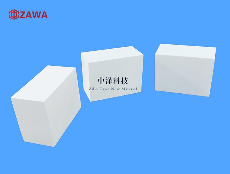 ZTA Zirconia-Alumina Brick