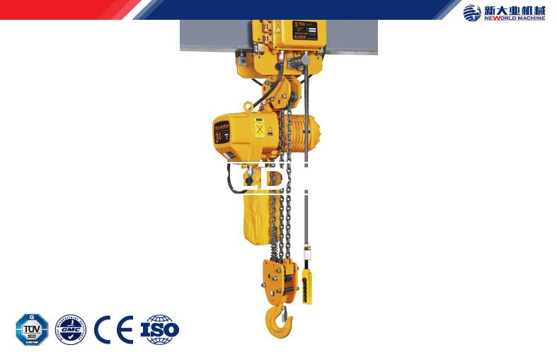 Hsy Model Chain Wire Rope Electric Hoist 1 Ton - 20 Ton Travelling Trolley For Industrial