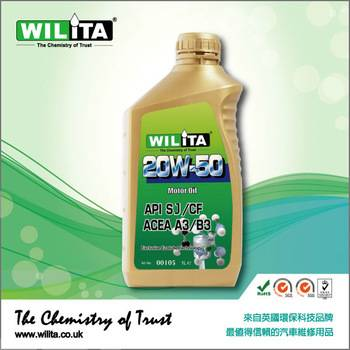 WILITA Motor Oil 20W/50 SL/CF