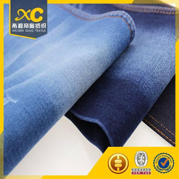 9oz cotton spandex denim fabric made in China