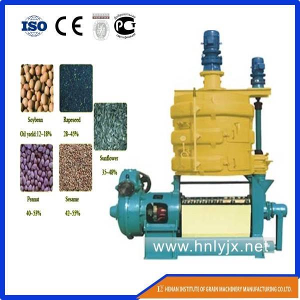 50kg/h 70kg/h capacity black seed oil press machine hydraulic type cold press