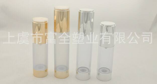 High Quality/Luxury 15ml ,30ml and 50ml airless pump bottle