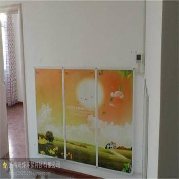 Carbon Crystal Electric Heating Wall, Far Infrared Heater Panel