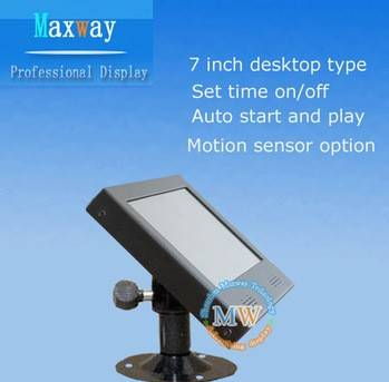 7 inch small lcd advertising display