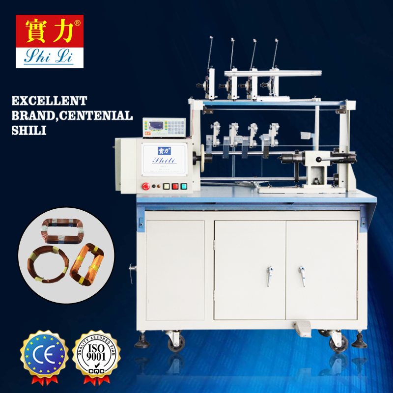 SRB25-4 Special Coil Winding Machine